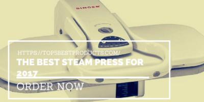 Best Steam Press