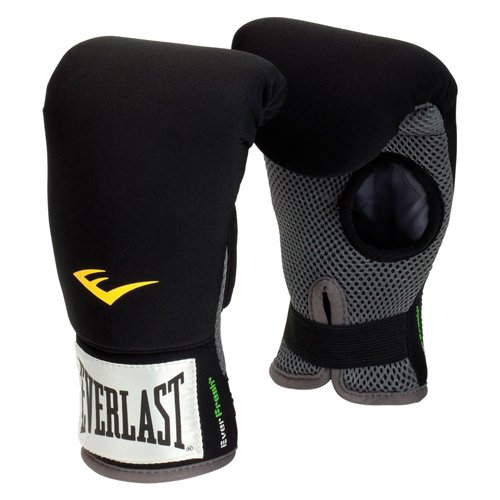 Looking for These 5 Best Heavy Bag Gloves to Use? 7